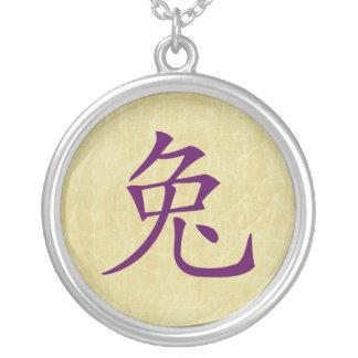 año del símbolo del chino del conejo colgante redondo