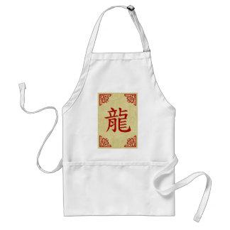 año del símbolo del chino del dragón delantal