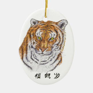 Año del tigre adorno ovalado de cerámica