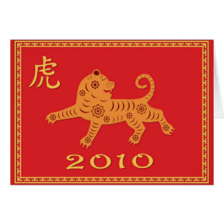 Año del tigre tarjeton