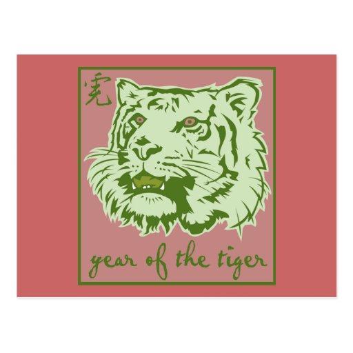 Año del tigre postales