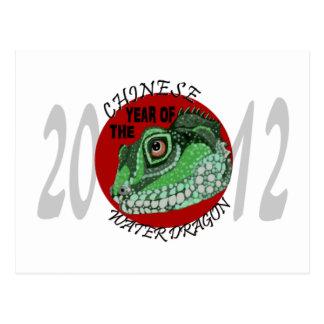 """""""Año diseño chino de CWD 2012 del dragón de agua"""" Postal"""