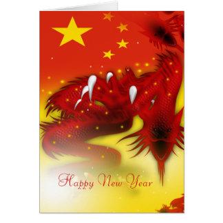Año lunar chino del Año Nuevo de la tarjeta del dr