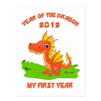 Año nacido del regalo 2012 del bebé del dragón postal
