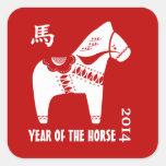 Año Nuevo 2014. Año chino de los pegatinas del Pegatina Cuadradas