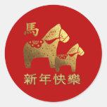 Año Nuevo 2014. Año chino de los pegatinas del Etiqueta Redonda