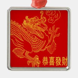 Año Nuevo 2015 del dragón chino rojo del zodiaco Adorno Navideño Cuadrado De Metal