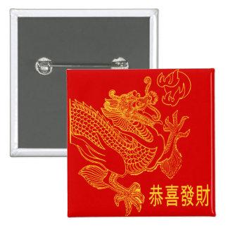 Año Nuevo 2015 del dragón chino rojo del zodiaco Chapa Cuadrada