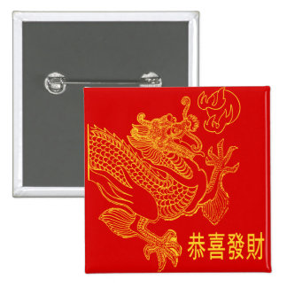 Año Nuevo 2015 del dragón chino rojo del zodiaco Chapa Cuadrada 5 Cm