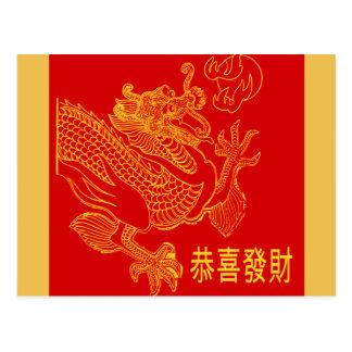Año Nuevo 2015 del dragón chino rojo del zodiaco Postal