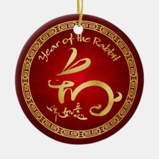 Año Nuevo chino - 2011 años del conejo Adorno Para Reyes