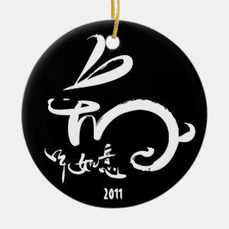 Año Nuevo chino - 2011 años del conejo Adorno Redondo De Cerámica