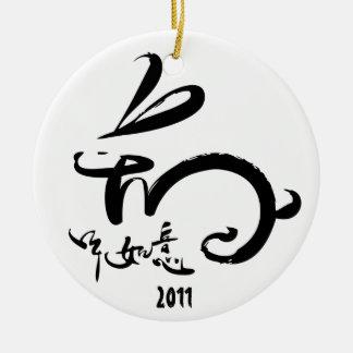 Año Nuevo chino - 2011 años del conejo Ornaments Para Arbol De Navidad