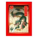 Año Nuevo chino 2012, año del dragón Postal