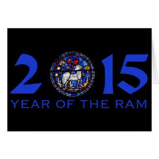 Año Nuevo chino 2015 del año 1 del espolón del Tarjeta De Felicitación