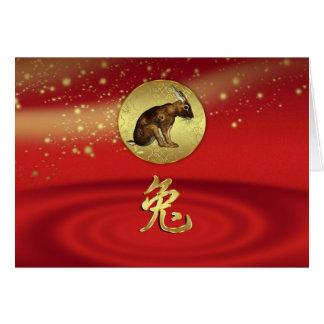 Año Nuevo chino - año de conejo Tarjeta De Felicitación