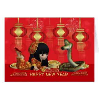 Año Nuevo chino - año de la serpiente Tarjeta De Felicitación