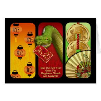 Año Nuevo chino - año de la tarjeta de
