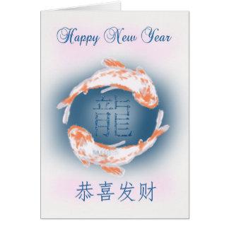Año Nuevo chino - año de los Di de la carpa de Koi Tarjetas