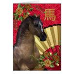 Año Nuevo chino, año del caballo 2014
