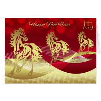 Año Nuevo chino, año del caballo Tarjeta De Felicitación