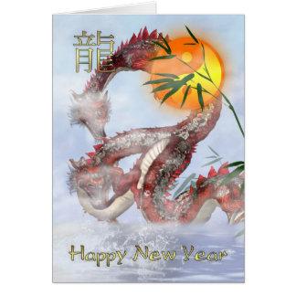 Año Nuevo chino - año del dragón - 2012 Tarjetón