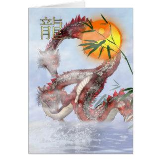 Año Nuevo chino - año del dragón - 2012