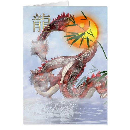 Año Nuevo chino - año del dragón - 2012 Felicitación