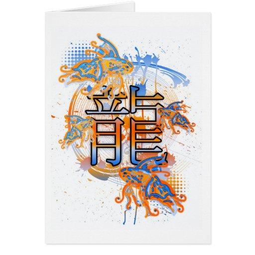 Año Nuevo chino, año del dragón con el goldfish Tarjeton