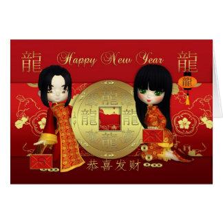 Año Nuevo chino - año del dragón - littl lindo