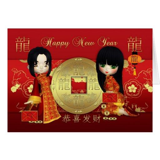Año Nuevo chino - año del dragón - littl lindo Tarjeta
