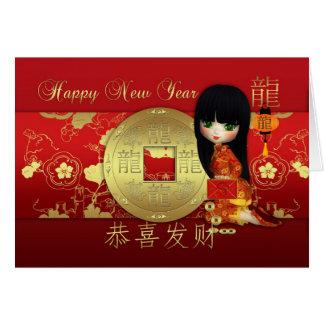 Año Nuevo chino - año del dragón - littl lindo Tarjeta De Felicitación