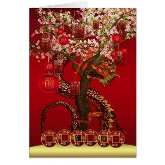 Año Nuevo chino, año del dragón Tarjeta