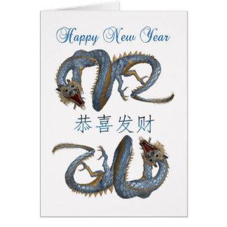 Año Nuevo chino - año del dragón