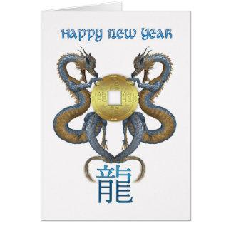 Año Nuevo chino - año del dragón Felicitacion