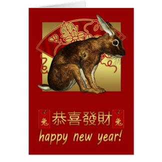 Año Nuevo chino con el conejo y la fan Tarjeta De Felicitación