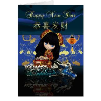 Año Nuevo chino con la muñeca linda de China con Felicitacion