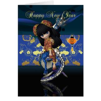 Año Nuevo chino con la muñeca linda de China con Tarjeta De Felicitación