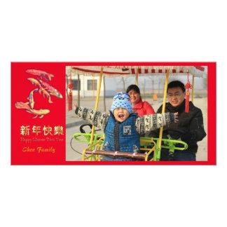 Año Nuevo chino de Koi Tarjeta