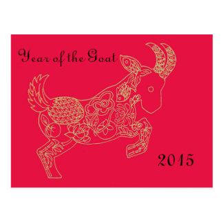 Año Nuevo chino de la cabra afortunada Postal