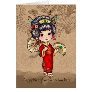 Año Nuevo chino de la nieta, año de la serpiente, Tarjeta De Felicitación