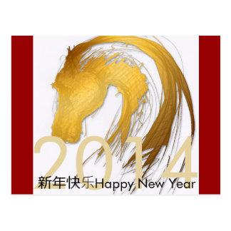 Año Nuevo chino de la postal de encargo del año
