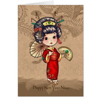 Año Nuevo chino de la sobrina, año de la Tarjetas