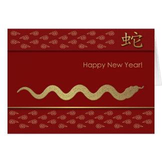 Año Nuevo chino de la tarjeta de felicitación de l