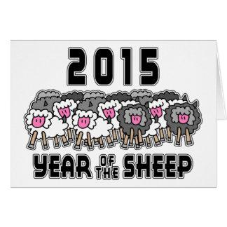 Año Nuevo chino de las ovejas 2015 Tarjeta De Felicitación