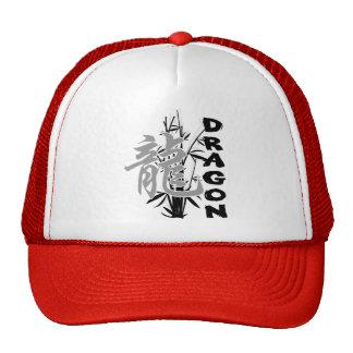 Año Nuevo chino del dragón Gorras