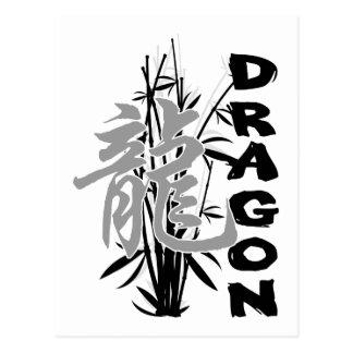 Año Nuevo chino del dragón Postal