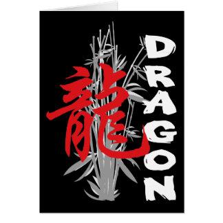 Año Nuevo chino del dragón Tarjeta