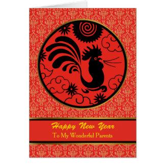 Año Nuevo chino del gallo para los padres Tarjeta De Felicitación
