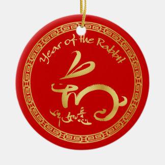 Año Nuevo chino del oro - 2011 años del conejo Adornos De Navidad